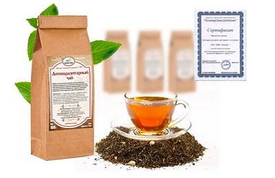 Монастырский антипаразитарный чай